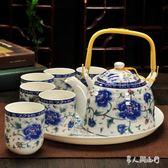 陶瓷日式整套家用大號功夫中式簡約復古茶具  Dhh6831【男人與流行】