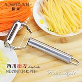 馬鈴薯切絲神器 304不銹鋼刨絲刀多功能家用廚房刮削皮去蘿卜果 果果輕時尚