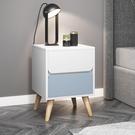 簡約現代床頭櫃北歐床邊小櫃子簡易迷你收納儲物櫃臥室免安裝小型 小山好物
