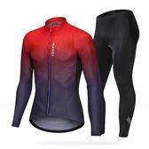 騎士服自行車騎行服男長袖套裝春秋夏季騎行長褲女公路山地車裝備 雙12LX