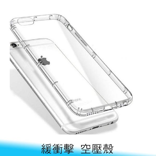 【妃航】iPhone 7/8/9/SE2 plus 4.7/5.5 氣墊/空氣/空壓 防撞/防摔 TPU 透明 保護殼