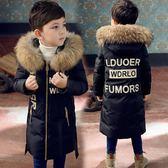 男童羽絨服 兒童羽絨服男童中長款2019新款韓版洋氣潮女童羽絨服加厚保暖外套 快樂母嬰
