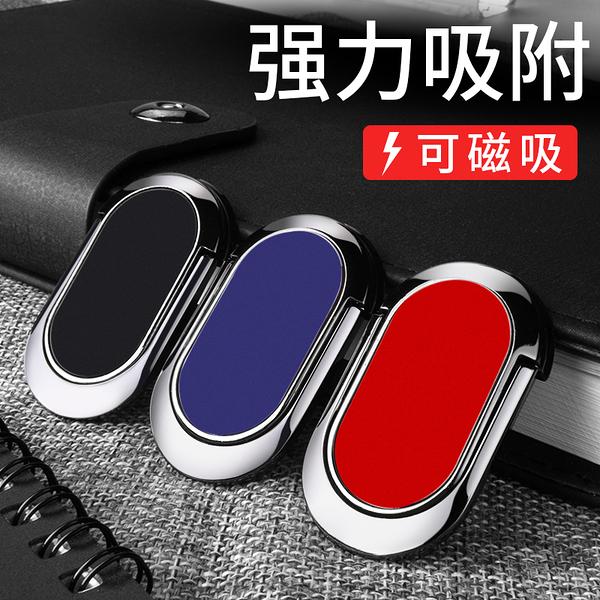 【SZ62】手機指環支架扣環 iPhone華爲oppo vivo 三星 小米通用磁吸指環扣支架粘貼式