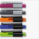 STAEDTLER MS777 0.5mm設計家自動鉛筆