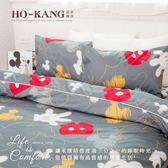 40支精梳純棉 雙人四件式床包被套組-米奇塗鴉