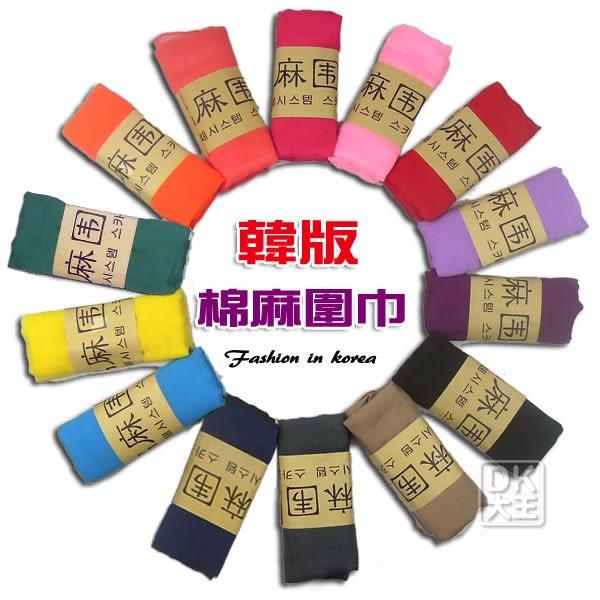 DK襪子毛巾大王.圍巾2條99