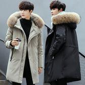 冬裝新款棉衣男中長款韓版反季加厚冬季棉襖大衣毛領羽絨棉服外套 挪威森林