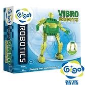 【智高 GIGO】#7397 振動儀機器人