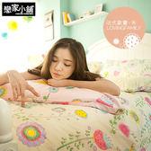 床包被套組 / 雙人【法式歐蕾米】含兩件枕套  100%精梳棉  戀家小舖台灣製-AAS212