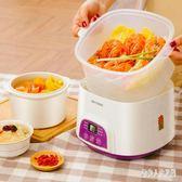 220V燉盅電燉鍋寶寶bb嬰兒輔食家用小煲粥煮粥全自動隔水燕窩 FR11405『俏美人大尺碼』