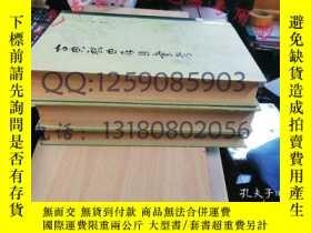 二手書博民逛書店罕見古典戲曲存目匯考Y1244 莊一拂 上海古籍出版社 出版19