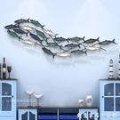 地中海鐵藝壁飾魚北歐玄關壁飾墻面裝飾品壁掛件創意墻飾墻壁掛飾 創意家居