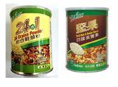 2罐特價 健康時代 24合1綜合穀粉(無糖)/堅果百匯滋養素(無糖) 900g/罐 可混搭請註明