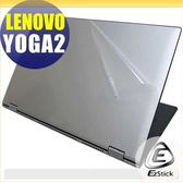 【EZstick】Lenovo YOGA 2 PRO 13吋寬 專用 二代透氣機身保護貼(含上蓋、鍵盤週圍、底部)DIY 包膜