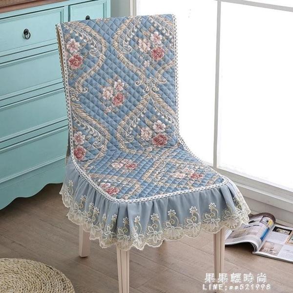 椅套 連幫椅坐墊特價椅子坐墊靠墊一體墊防滑四季餐桌椅子套罩連身椅墊【果果新品】