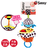 【one more】美國代購 正品 美國Sassy Peek-a-Boo Jitter Bee Toy震動蜜蜂娃娃玩具