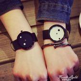 情侶手錶個性可愛皮帶中石英錶 果果輕時尚NMS