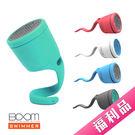 【福利品】BOOM Swimmer Speaker 攜帶 造型 藍芽喇叭