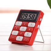 日本LEC廚房計時器提醒器創意定時器秒錶電子正倒計時器可愛鬧鐘『摩登大道』