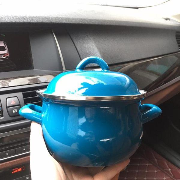 日式湯鍋1.3升 精品16cm琺瑯搪瓷泡面碗帶保鮮蓋燃氣電磁爐通用 潮流衣舍