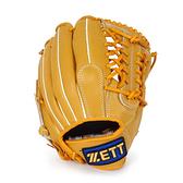 Zett [BA2180] 棒壘手套 壘球 棒球 守備 牛皮 內野 外野 12吋 原色