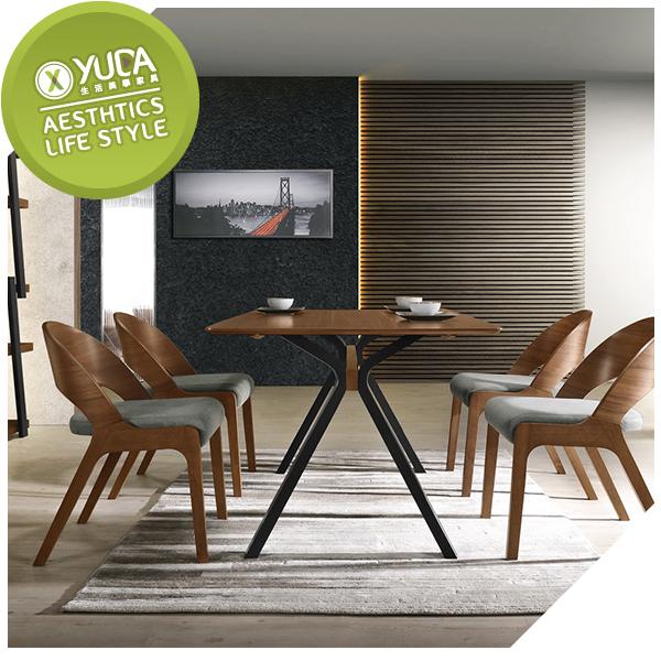 【YUDA】 多瑪士 5.3尺 餐桌   /  休閒桌  J0M 428-2