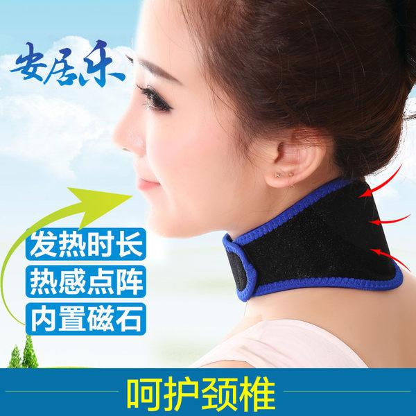 安居樂自發熱護頸帶保暖護頸椎熱敷套頸托脖套護脖子夏季薄男女士