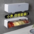調料盒套裝家用組合裝廚房用品放鹽糖味精四格收納一體多格調味罐 快速出貨