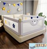 床圍欄 寶寶防摔防護欄床上防掉床擋兒童擋板嬰兒護欄 床護欄品牌【風鈴之家】