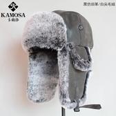 現貨 皮革雷鋒帽男女冬季護耳帽東北帽中保暖帽【極簡生活】