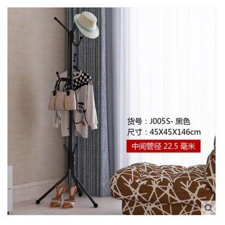 家用衣帽架落地臥室掛衣架簡約現代簡易衣架子多功能單桿式置物架 露露日記