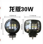 方型 黃光 白光都有 爆亮防水 LED工作燈 霧燈 探照燈 照輪燈 照地燈 3C公社