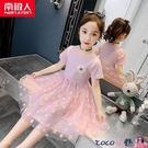 熱賣兒童洋裝 女童連身裙夏季兒童爆款公主網紗裙中大童2021年新款蕾絲短袖裙子【618 狂歡】