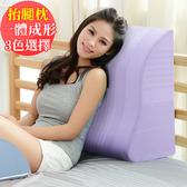 【1/3 A LIFE】多功能美腿神器抬腿枕/靠墊紫色