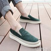 2018夏季帆布鞋男士休閒鞋男韓版透氣一腳蹬男鞋懶人布鞋潮男鞋子-Ifashion