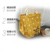 手提包HOUYA飯盒手提包班帶飯包鋁箔加厚保溫袋便當包大容量外出飯盒袋快速出貨