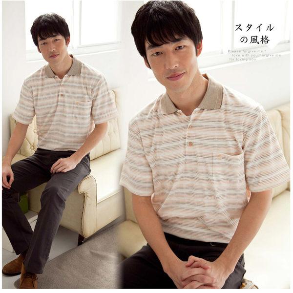 【大盤大】(P71671) 男裝 條紋POLO衫 春 夏 高爾夫 口袋休閒衫 短袖棉衫 父親節 有加大尺碼