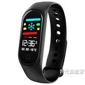 (新年鉅惠)智能運動手環男女防水計步器手錶測心率血壓睡眠多功能通用蘋果安卓