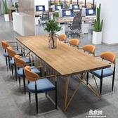 會議桌 北歐會議桌實木辦公桌簡約現代設計師長條桌椅個性創意洽談工作臺【易家樂】