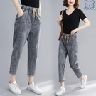 哈倫褲 夏季新款韓版大碼鬆緊腰修身顯瘦彈力牛仔褲小腳九分女 - 古梵希