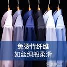 男士白襯衫短袖夏季商務正裝上班職業工裝免...