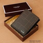 男士錢包短款編織韓版豎款青年錢包男學生橫款皮夾超薄錢夾子