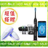 《頂級APP款+贈$1580烘鞋機!》Philips Sonicare HX9903 /12 飛利浦 鑽石機 音波震動電動牙刷