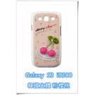 [ 機殼喵喵 ] Samsung Galaxy S3 i9300 手機殼 三星 韓國立體外殼 粉櫻桃