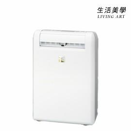 日本製 三菱 MITSUBISHI【MJ-M120SX】除濕機 適用14坪 冬季模式 2021年式 MJ-M120RX (MJ-E120AN-TW)
