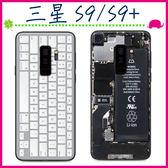 三星 Galaxy S9 S9+ 創意彩繪系列手機殼 個性背蓋 黑邊手機套 經典圖案保護套 錄音機保護殼 TPU