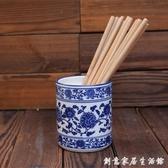 創意家用筷子筒陶瓷毛筆筒筷子架飯店酒店餐具用青花瓷筷籠 中秋節全館免運