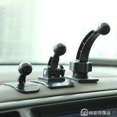 車載手機架配件底座儀錶臺粘貼式17mm萬向頭CD口小米無線支架改裝 麻吉好貨