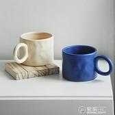 繪市集北歐不規則手捏大耳環陶瓷馬克杯水杯奶油大容量咖啡杯杯子 電購3C
