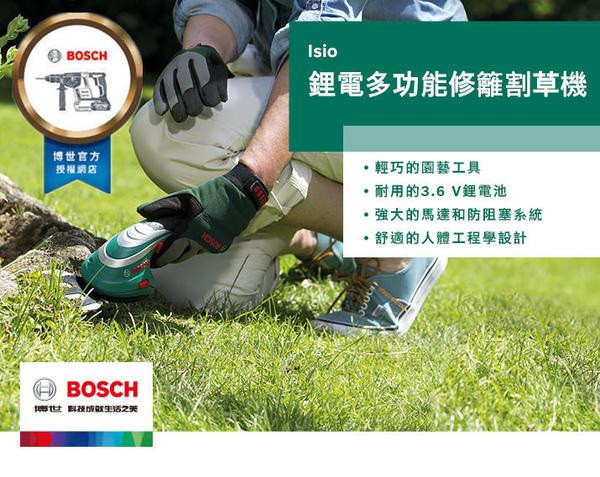 台北益昌 全新上市!! 德國 博士 BOSCH 3.6V 鋰電 Isio II修草機 手提式剪草機 割草機 修離機